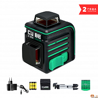 Лазерный уровень ADA CUBE 2-360 GREEN PROFESSIONAL EDITION А00534 от интернет-магазина moyinstrument.su
