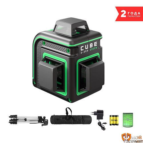 Лазерный уровень ADA CUBE 3-360 GREEN PROFESSIONAL EDITION А00573 от интернет-магазина moyinstrument.su